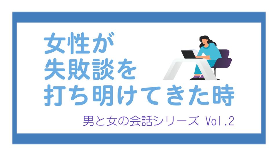 Vol2.png